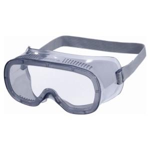Naočale tip maska, prozirne